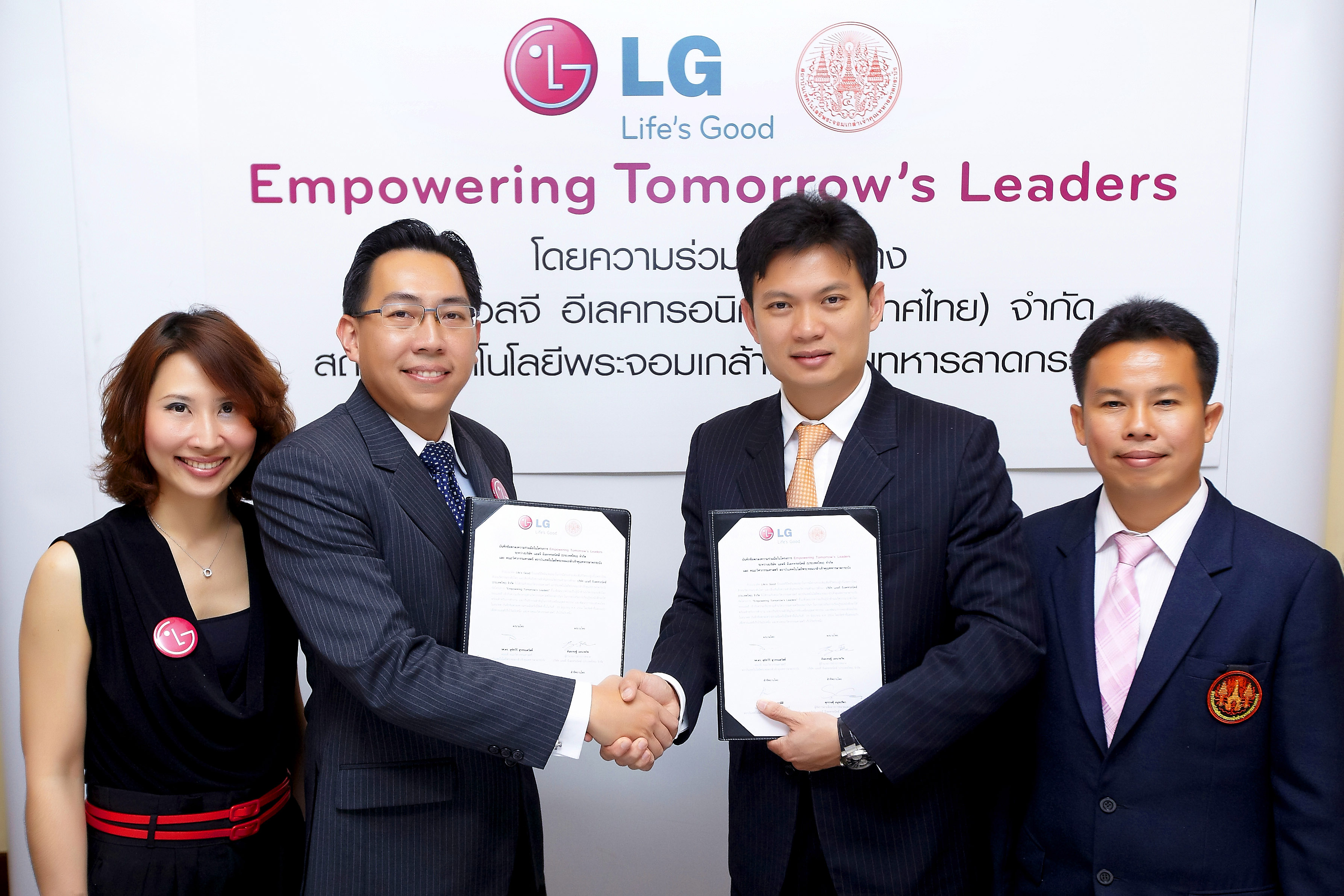 LG Partnership with KMITL (photo 1)