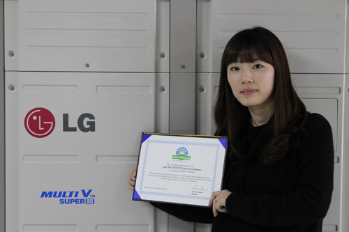 LG_AIR_CONDITIONER_FIRST_TO_RECEIVE_CARBON_FREE_CERTIFICATION_1_500