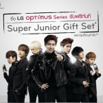 LG  Promotion  Super Junior Gift Set  LG ..