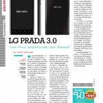 HWM magazine  Gold Award  PRADA Phone 3.0 by ..