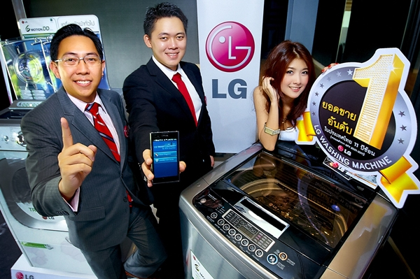 LG No.1 washing machine 1