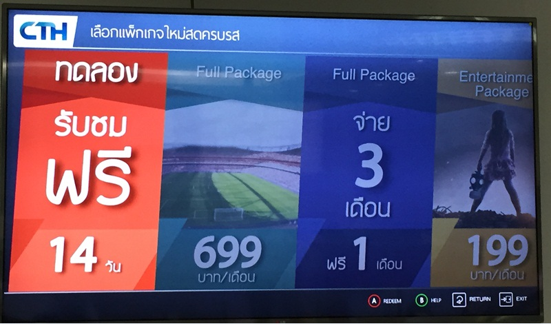 CTH-Football-Package-for-LG-Smart-TV-2