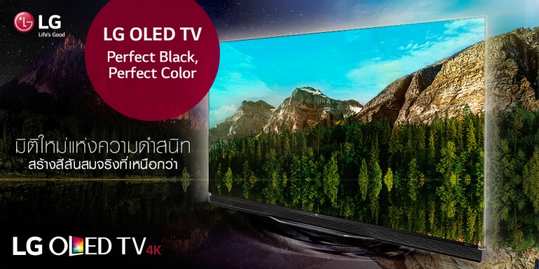 OLED TV_Key Visual_1000x500