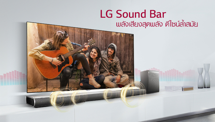 LG_Blogger_May2017_Soundbar