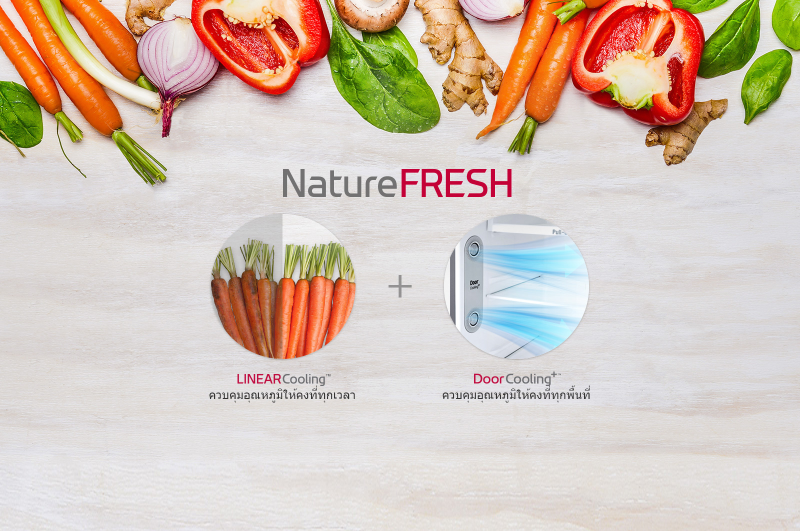 NatureFresh