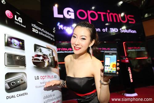 LG โชว์สมาร์ทโฟน 3 มิติ รุ่นแรกของโลกในงาน TME 2011Hi-End
