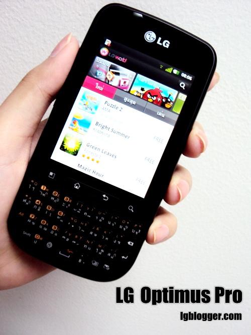 Review : LG Optimus Pro สมาร์ทโฟนสุดซ่าส์ ชนะใจขาแชท