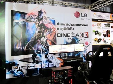 PR : LG รุกตลาดเกมส์ 3 มิติ อย่างต่อเนื่องส่งจอมอนิเตอร์ 'LG CINEMA 3D' เข้างาน BIG Fest 2011