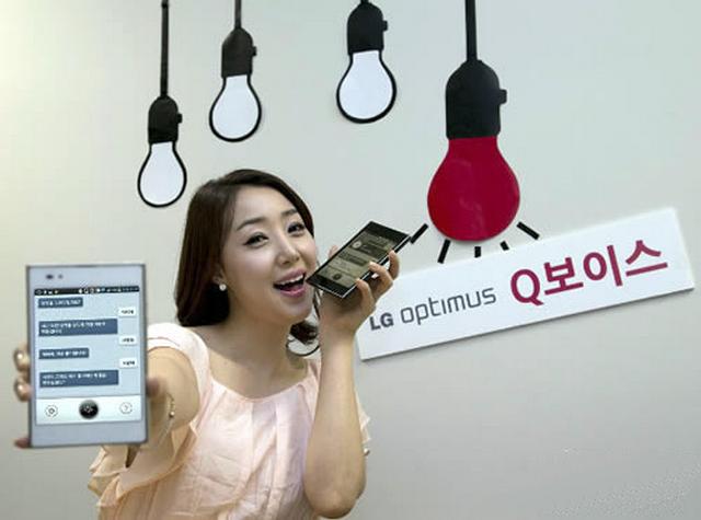 LG เปิดตัว Q Voice ในเวอร์ชั่นภาษาอังกฤษ