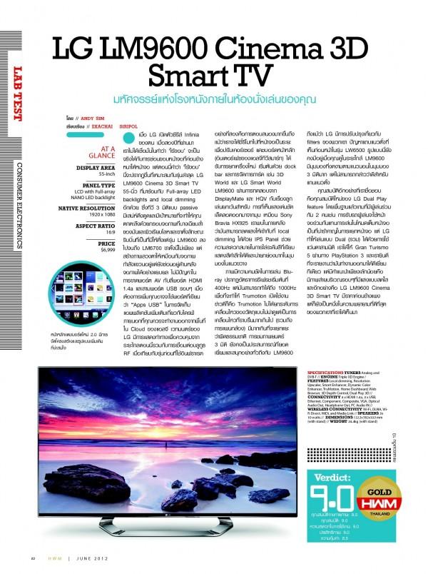 """HWM magazine มอบรางวัล """"Gold Award"""" การันตีคุณภาพ LG LM9600 Cinema 3D Smart TV มหัศจรรย์แห่งโรงหนังภายในห้องนั่งเล่นของคุณ"""