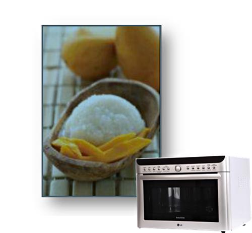 สูตรอาหาร Cooking Workshop with LG SolarDom : ข้าวเหนียวมูน