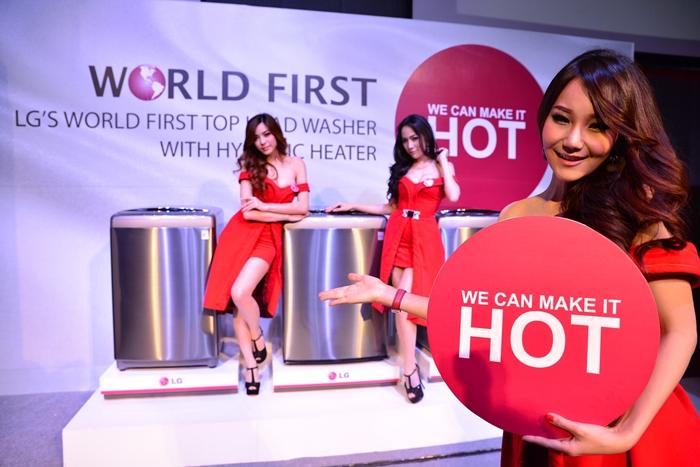 PR News : แอลจีเปิดตัวเครื่องซักผ้าฝาบนพร้อมระบบฮีตเตอร์ครั้งแรกในประเทศไทย  มั่นใจปิดท้ายปีด้วยตำแหน่งผู้นำตลาดเครื่องซักผ้าปีที่ 13