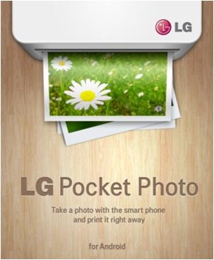 วิธีอัพเดท LG Pocket Photo Firmware ทั้งรุ่น PD221 และ PD233 (Firmware v1.2.6/TMD v.0.0.5)