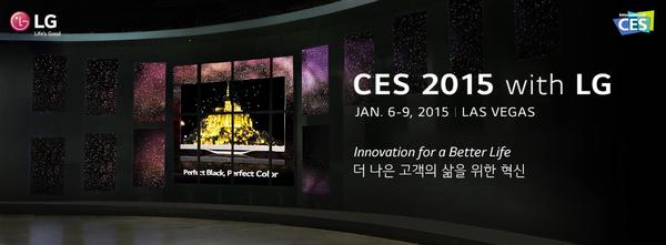 [LG CES 2015] งานเปิดตัวแอลจีในงาน CES 2015