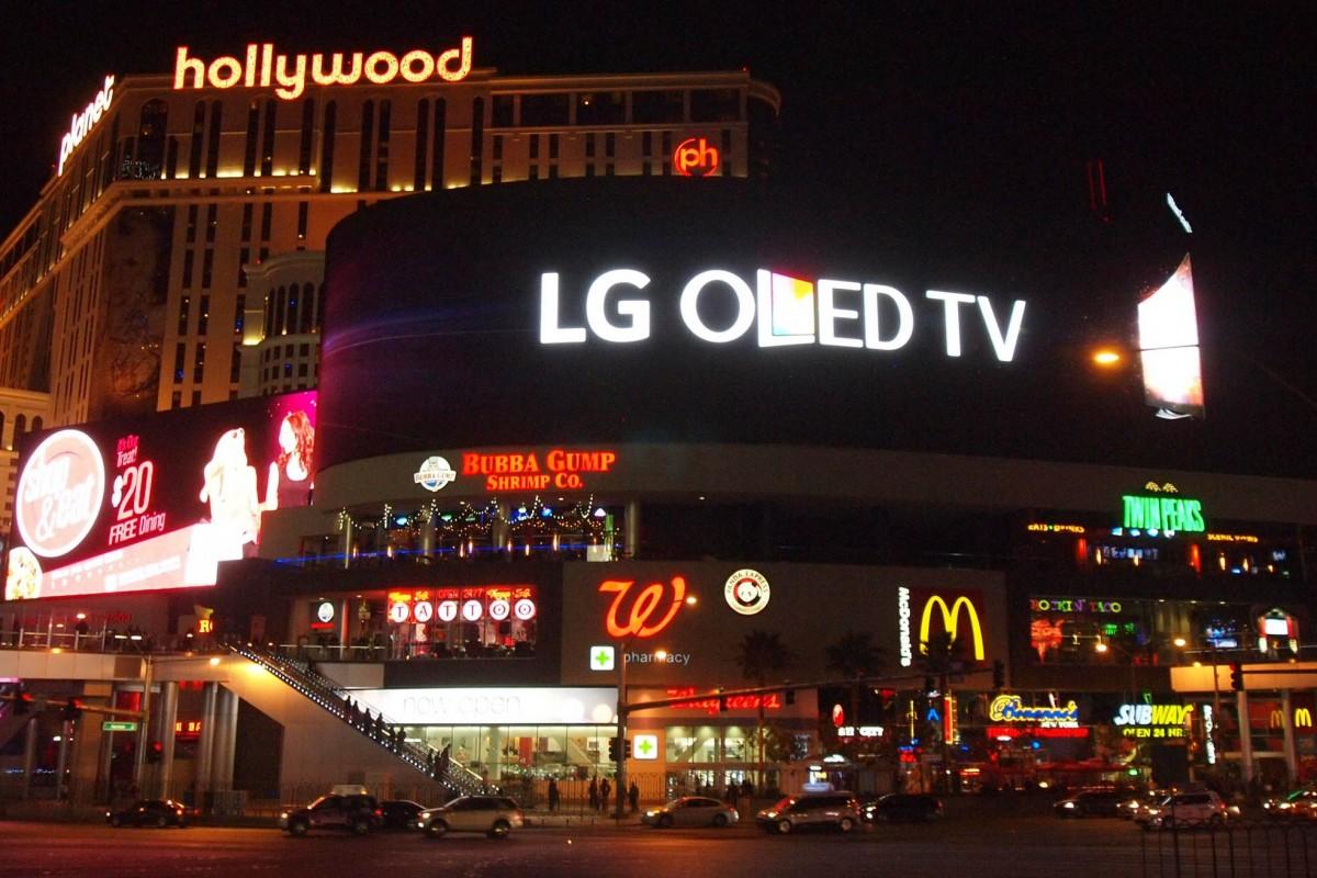 [LG CES 2015] ผลิตภัณฑ์ใหม่ของแอลจีในงาน CES 2015