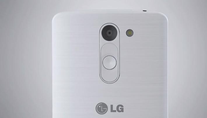 LG L Bello ความแตกต่างที่เหนือกว่า