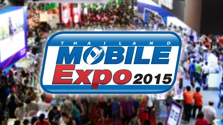 สมาร์ทโฟนแอลจีรุ่นใดบ้างที่น่าสนใจในงาน Thailand Mobile Expo