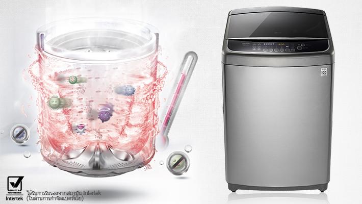 ประโยชน์ของการล้างถังซักมีมากกว่าที่คุณคิด ?