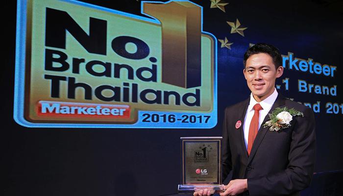 แอลจีคว้ารางวัล No. 1 Brand Thailand Award 2016-2017