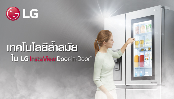 หลากหลายเทคโนโลยีสุดล้ำ! ในตู้เย็น LG Instaview Door-in-Door