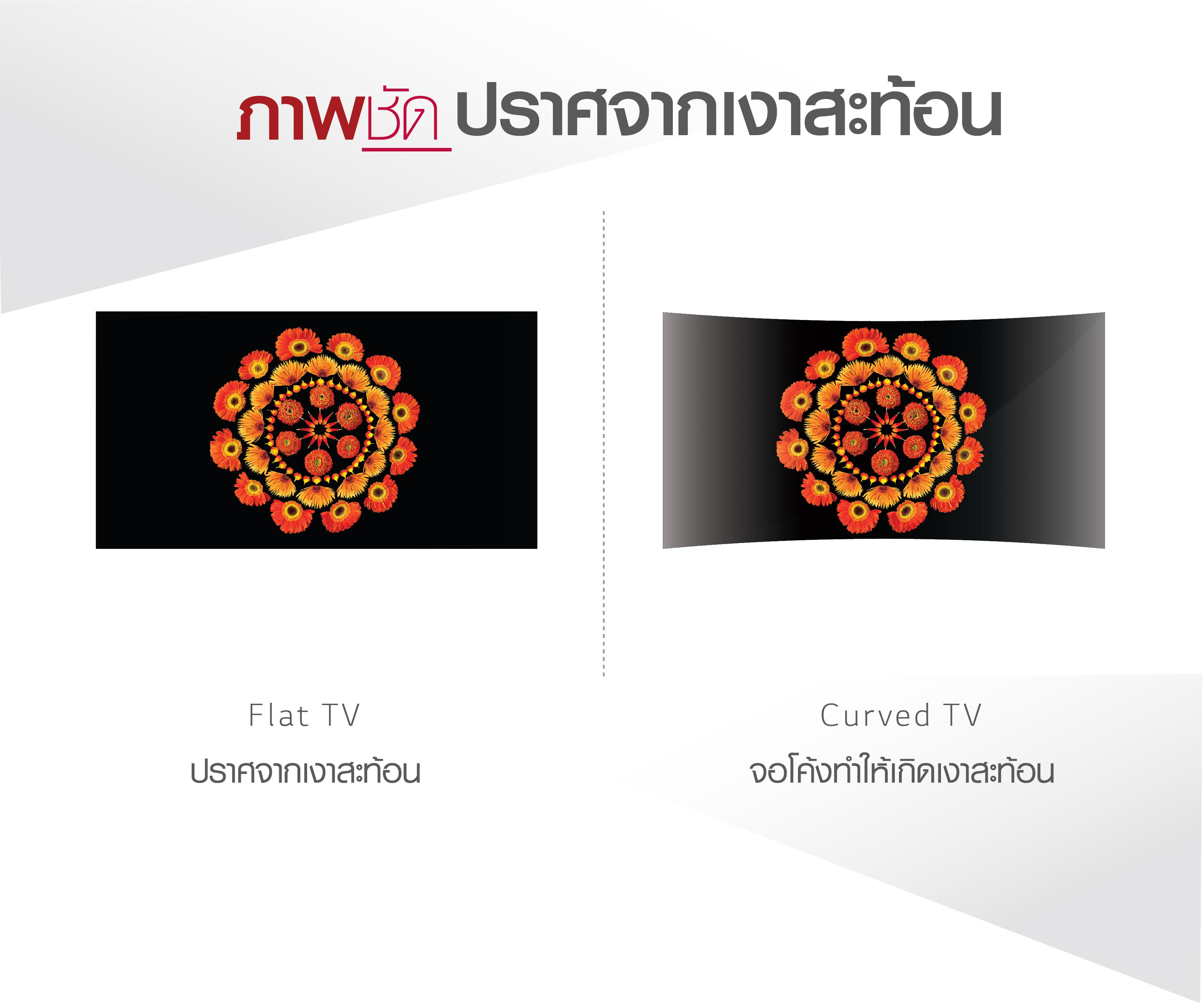 Banner AD_FlatScreen-09