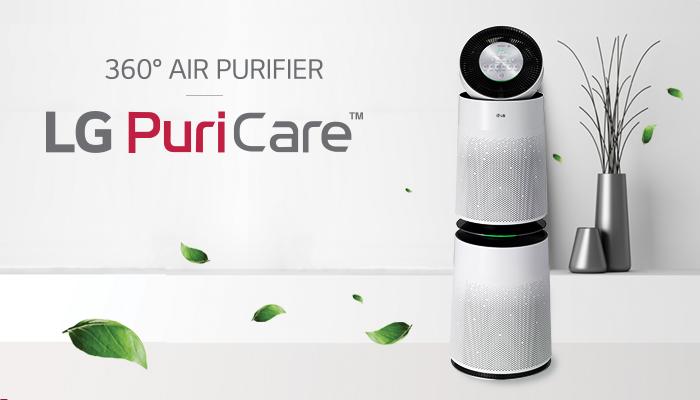 เครื่องฟอกอากาศ LG PuriCare