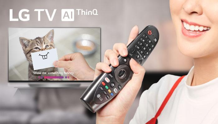 ThinQ AI เทคโนโลยีใหม่ล่าสุดสั่งงานทีวีด้วยเสียง