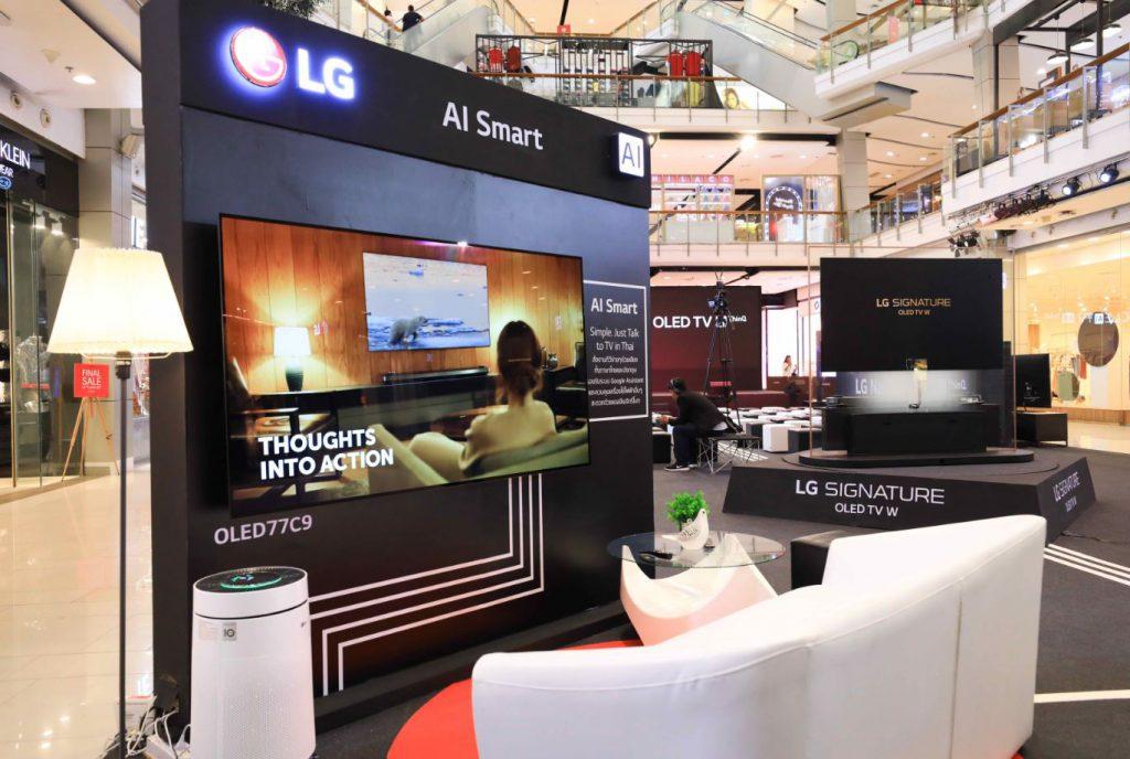 AI Smart TV