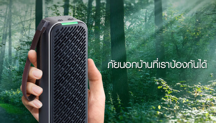 PM 2.5 ภัยนอกบ้านที่เราป้องกันได้