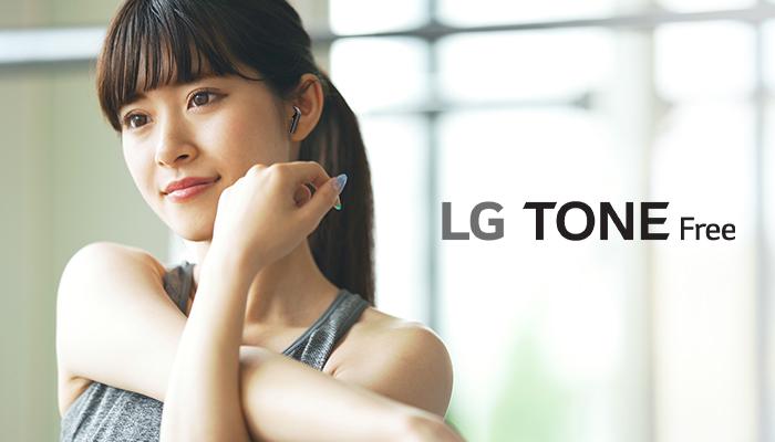 หูฟังไร้สาย LG