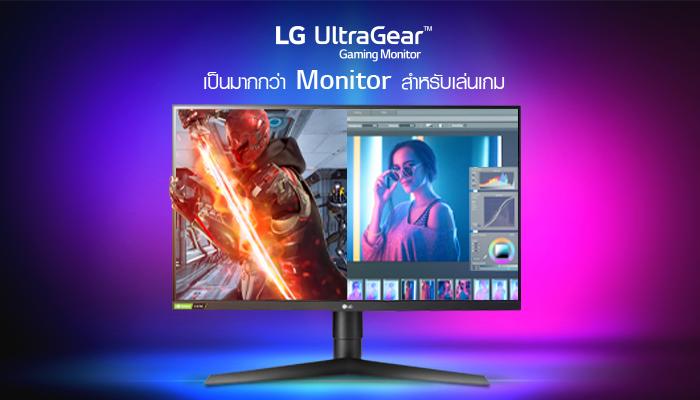 LG Ultragear™ เป็นมากกว่า Monitor สำหรับเล่นเกม
